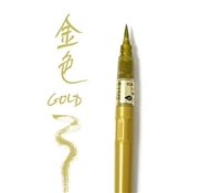 BRUSH PEN KURETAKE NO.60 GOLD ZGDO150-60S