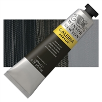 GALERIA ACRYLIC 200ML IVORY BLACK WN2136331