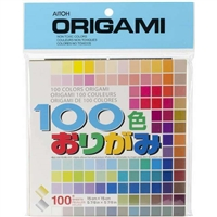 ORIGAMI PAPER PACK 100 COLORS 100PK 5.9X5.9 INCHES AIM100C