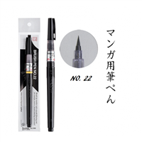 KURETAKE ZIG CARTOONIST BRUSH PEN NO 22 ZGCNDM15022S