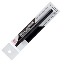 KURETAKE ZIG CARTOONIST REFILL INK - BLACK ZGCNDAN11199