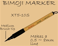 KURETAKE BIMOJI FUDE PEN -  BRUSH TIP MEDIUM  ZGXT5-10S