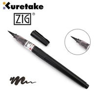 KURETAKE BRUSH PEN NO.22 CHUJI BLACK ZGDM150-22B